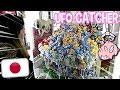 KIM GAGNE TOUT AUX ATTRAPES PELUCHES UFO CATCHER !   KYOTO, JAPON VLOG