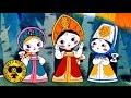 Вовка в тридевятом царстве | Советские мультфильмы-сказки для детей