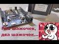 ⚙️Управляем двигателем😁 Шаговый двигатель подключение