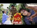 Azhagu - Tamil Serial   அழகு   Episode 480   Sun TV Serials   18 June 2019   Revathy   VisionTime
