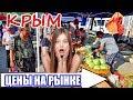 Shamil F.Другой Крым
