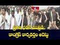 ప్రగతి భవన్ ముట్టడి..కాంగ్రెస్ కార్యకర్తల అరెస్టు | hmtv Telugu News