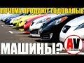 Avto-Blogger.ru