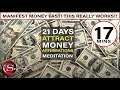 Attract HUGE Amounts of Money Instantly!! Money Affirmations Meditation | Extremely Powerful!!