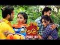 Azhagu - Tamil Serial   அழகு   Episode 481   Sun TV Serials   19 June 2019   Revathy   VisionTime