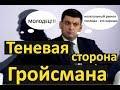 Евгений Плинский