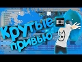 КАК СДЕЛАТЬ КРАСИВУЮ АНИМАЦИЮ ТЕКСТА ИЛИ КАРТИНКИ В AFTER EFFECTS+Sony Vegas pro13?!|Туториал#