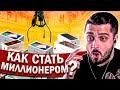 HARD PLAY СМОТРИТ ЛУЧШИЕ ПРИКОЛЫ 2018 АВГУСТ