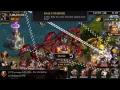 KvK King of Avalon chill gameplay : Revenge Gamer