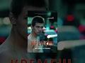 Кремень (фильм)