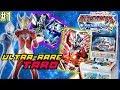 BAKAR DUIT 500 RIBU RUPIAH DEMI DAPET KARTU GOLD ULTRA RARE??? - Ultraman Fusion Fight Indonesia #1