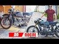 ЛЮТЫЙ Днепр МТ - Мотоцикл мечты с нуля СВОИМИ РУКАМИ