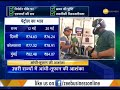 Petrol prices at new high, retails at Rs 84/lt in Mumbai