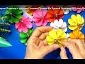 Как Cделать Незабываемый Подарок Учителю своими руками на День Учителя Воспитателя поделка в сад DIY