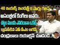 CM YS Jagan Strong Counters on Ex. CM Chandrababu Naidu in Assembly | AP Assembly Live | Mirror TV