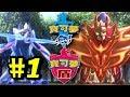 【劍】#1 神獸必須找!|寶可夢 劍 盾|精物小精靈|Pokémon Sword Shield|ポケットモンスター ソード  シールド