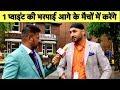 BREAKING LIVE: India Vs NZ ODI Abandoned   Vikrant Gupta With Harbhajan Singh
