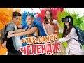 Ліза Василенко у #yes_dance челендж