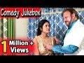 Doctor Patient Best Jokes Collection | Hilarious Comedy | Mazedar Hindi Jokes