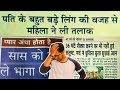 Funny Newspaper Headline | Funny Headlines | Samrat Ki Pathshala