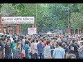 ভর্তিচ্ছুকদের পদচারণায় মুখর বুয়েট! | আজ হতে যাচ্ছে পরীক্ষা | Buet Admission Test 2019-20