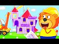 Lion Family Official Channel | Building a Playhouse | Cartoon for Kids