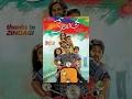Kerintha   Telugu Full Movie 2015   English Subtitles   Sumanth Ashwin, Sri Divya, Tejaswi Madivada