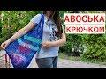 СЕКРЕТЫ ВЯЗАНИЯ от Ирины Акман / Knitting Akman