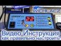 wichlacz.com.ua