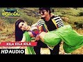 Kila kila kila Full Song || Pelli Sandadi || Srikanth, Ravali || Telugu Old Songs