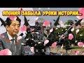 Япония идет Ва-банк: Ответ России будет жестким!
