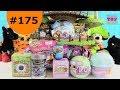Blind Bag Treehouse #175 Unboxing Disney Pusheen LOL Surprise Toy   PSToyReviews