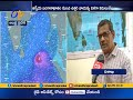 Interview With Weather Department Officer Murthi Over Cyclone Updates