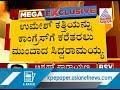 Siddaramaiah Trying To Woo Miffed Umesh Katti Into Congress