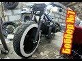 боббер 7 Custom bobber