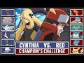 Battle of Champions: RED vs. CYNTHIA (Pokémon Sun/Moon)
