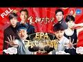 中国浙江卫视官方频道 Zhejiang TV Official Channel - 欢迎订阅 -