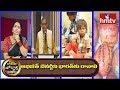అభిజిత్ బెనర్జీ భారత్కు రావాలి || Jordar News | hmtv Telugu News