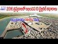 2016 top Ten Biblical Excavation Explained By Telugu 4K   BibleUnknownFactsTelugu  