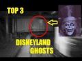 3 Ghost Sightings at Disneyland