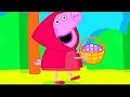 Свинка Пеппа - Красная шапочка! Мультики для детей Мультфильм Peppa Pig HD