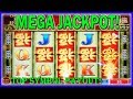 MEGA JACKPOT ON ONLY 8 SPINS! CHINA MYSTERY HIGH LIMIT SLOT MACHINE