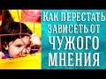 Мария Скляревская