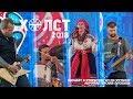 Концерт к открытию ЧМ по футболу – Адмиралтейская площадь