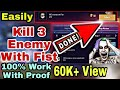 Kill 3 Enemies With Fist (Hand) Mission Pubg Mobile