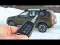Заводим дизельный Renault Duster с автозапуска в мороз
