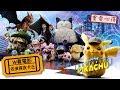 W看電影_POKÉMON 名偵探皮卡丘(POKÉMON Detective Pikachu)_重雷心得