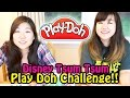 Disney Tsum Tsum Play Doh Challenge Surprise Egg Style with Jenny!!!