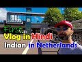 Buying Products for FREE in Netherlands - My first HINDI VLOG in Netherlands