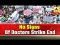 No Sign Of End To WB Doctors' Strike, Patients Suffering | ABP News